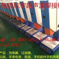 超声波焊接机公司*东莞超声波焊接机*手持式超声波焊接机