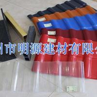 厂家直销 仿古ASA 合成树脂瓦 pvc塑料隔热防腐 防水 别墅瓦