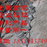 岩石土石方混凝土快速免爆破工程机械