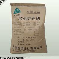 混凝土早强剂 具有早强、防冻 负温水泥混凝土的理想外加剂早强剂