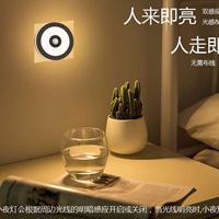 LED智能感应灯