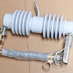 阳泉跌落式熔断器厂家 平定高压熔断器批发
