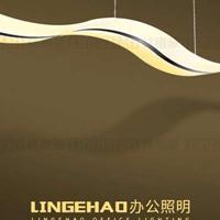 林格豪现代简约书房工作办公室照明创意波浪亚克力个性led吊灯具