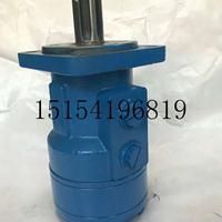 注塑机BM3-100 BM3-80液压摆线马达批发价格