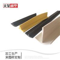 厂家供应家具封边密封条彩色T型密封胶条各种规格PVC胶条加工定制
