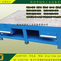 沙河模具FIT模台、钢板模具桌、模具钳工桌生产厂家可定制