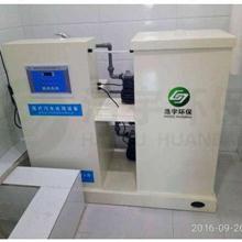 体检中心医院污水处理设备