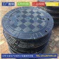 天津球墨铸铁井盖、天津圆形700铸铁井盖价格