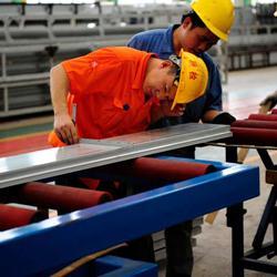 云南金铝建材有限公司