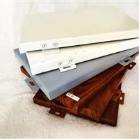 聚酯油漆氟碳铝单板云南铝单板厂家加工昆明幕墙铝板厂家加工