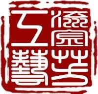 广州市鎏芳工艺品有限公司
