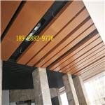 重慶之都原廠家主要生產幕墻氟碳木紋鋁單板