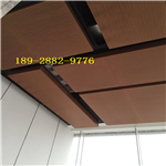 重庆幕墙氟碳木纹铝单板厂家直销