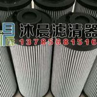SFX-240*10黎明回油滤芯
