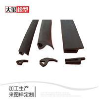 各种规格pvc橡胶条h型密封条电器机械机柜密封橡胶条