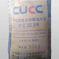 复合硅酸盐水泥32.5R生产商