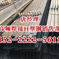 上海高频焊接H型钢-上海埋弧焊接H型钢厂家