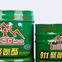 供应911聚氨酯,911聚氨酯防水,911聚氨酯防水材料,厂家品质保证