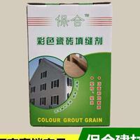 茂名瓷砖填缝剂价格 保合填缝剂厂家批发