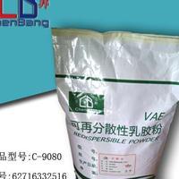 供应浙江杭州可再分散乳胶粉厂家价格