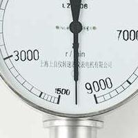 固定离心转速表LZ-804 LZ-806 LZ-903