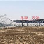 上海高频焊接h型钢加工厂家_高频焊接h型钢加工公司