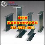 上海高频焊H型钢_埋弧焊接H型钢厂家-华夏天信上海分公司