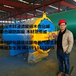供应新疆环保节能木材碳化罐,木材浸渍罐