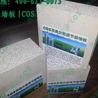 轻质墙板生产商-新型墙板报价-墙板安装方法
