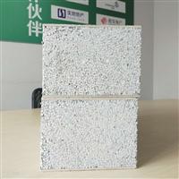 轻质墙板价格表-轻质墙板工程-轻质隔墙板批发价格