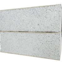 轻质墙板配方-轻质墙板材料-轻质复合节能墙板厂家