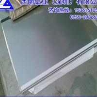 LY12铝板,3003高度度冲孔铝板*2A12标牌铝板