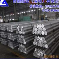 LY12铝棒/6061超硬耐腐蚀铝棒,7075拉丝铝棒