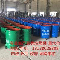 揭阳市环卫垃圾桶 梅州市塑料垃圾桶市政挂车铁垃圾筒箱厂家电话
