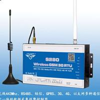 S280  室内环保检测仪  环境环保智能检测报警仪