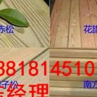 樟子松板材2018樟子松板材价格优美俄罗斯樟子松