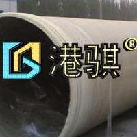 【玻璃钢管道管件标准】玻璃钢管道管件规格型号-港骐