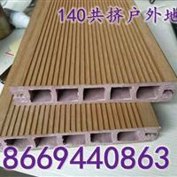 户外木塑地板使用什么材料不变形?第二代ASA户外共挤木塑地板