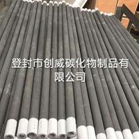 硅碳棒规格型号价格