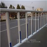 河南新乡公路护栏都在哪买可以推荐实体生产厂家 锦银丰护栏厂家