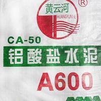 河南高铝水泥,郑州耐火耐高温水泥生产厂家