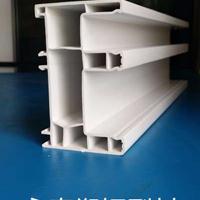 塑钢型材――80系列推拉窗