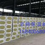 沈阳岩棉保温板现货供应