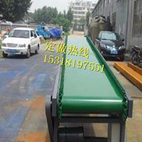 大庆定做不锈钢皮带输送机的价格