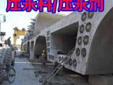 桥梁预应力孔道压浆施工