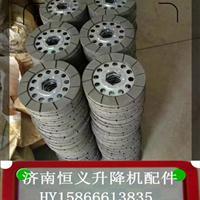 贵州盘县恒义施工电梯配件 电缆护圈 升降机防风圈 电缆卡子