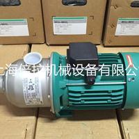 太阳能热水循环泵MHI1603卧式不锈钢泵 威乐水泵