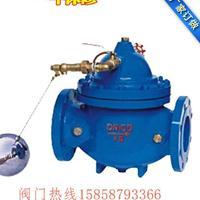 南京100X遥控浮球阀球铁水箱专用水位阀DN300安装方便