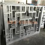 木纹铝窗花防护网-厂家直销没代理商-厂家报价铝窗花