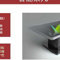 电容屏茶几桌面式智能互动触摸桌 多点触控查询一体机鑫飞厂家